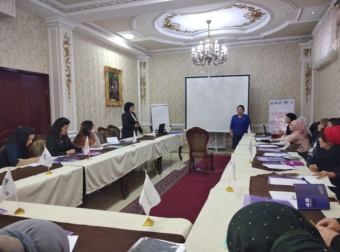 Меморандум сотрудничества в области социальной защиты детей с особыми потребностями.