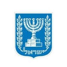 Посольство Израиля в Ташкенте